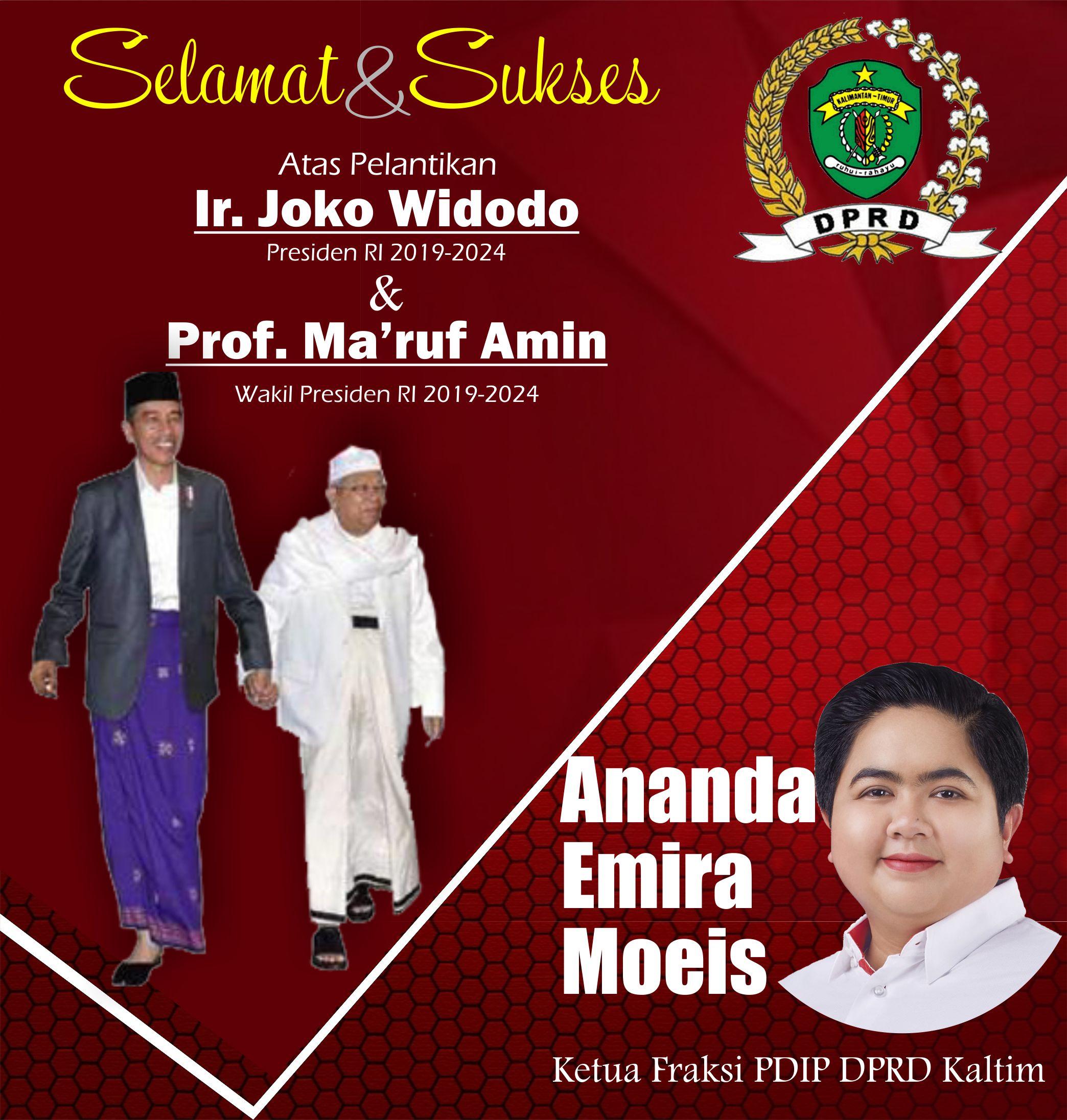 PDIP Ananda Emira Moeis